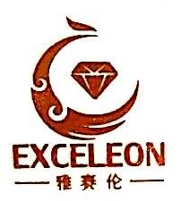 深圳雅赛伦珠宝有限公司 最新采购和商业信息