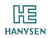 杭州汉尼森进出口有限公司 最新采购和商业信息