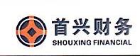 西安首兴财务咨询服务有限公司 最新采购和商业信息