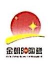 漳州市新豪盛建材有限公司 最新采购和商业信息