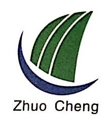 福建卓诚国际货运代理有限公司 最新采购和商业信息