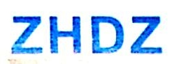 绍兴市兆辉电子科技有限公司 最新采购和商业信息