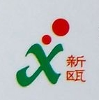 温州市新瓯广告有限公司 最新采购和商业信息