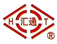 淄博汇通油脂精细化工有限公司 最新采购和商业信息