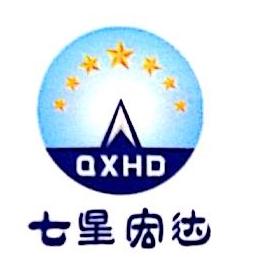 天津七星宏达科技发展有限公司 最新采购和商业信息