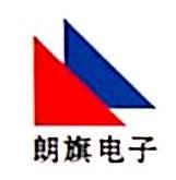 东莞市朗旗电子有限公司 最新采购和商业信息