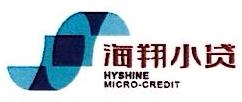 厦门翔安海翔小额贷款有限公司 最新采购和商业信息