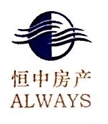 江苏恒中房地产开发有限公司 最新采购和商业信息