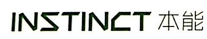 本能(北京)科技有限公司 最新采购和商业信息