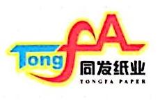 三明市同发办公印务材料有限公司 最新采购和商业信息
