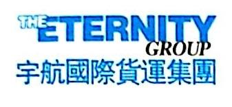 深圳泛航国际货运代理有限公司宁波分公司 最新采购和商业信息