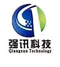 杭州欧数信息技术有限公司 最新采购和商业信息