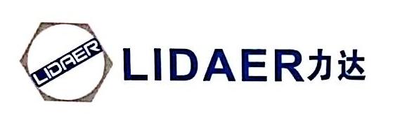 威海力达扭矩技术有限公司 最新采购和商业信息