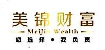 宁波美锦财富投资有限公司 最新采购和商业信息