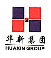 广州华新集团有限公司 最新采购和商业信息