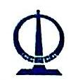 中土凯明工程咨询有限公司 最新采购和商业信息