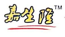 深圳市嘉信之星建材有限公司 最新采购和商业信息