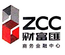 湛江市国基实业投资有限公司 最新采购和商业信息