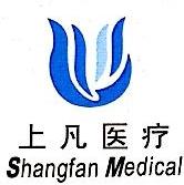 上海上凡医疗器械有限公司 最新采购和商业信息