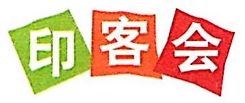 深圳市爱丽色数码影像设计有限公司
