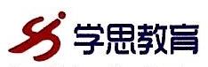 浙江学思教育咨询服务有限公司 最新采购和商业信息