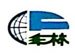 江西永联贸易有限公司 最新采购和商业信息