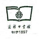 商印文津文化(北京)有限责任公司 最新采购和商业信息