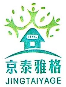 北京京泰雅格家具有限公司 最新采购和商业信息