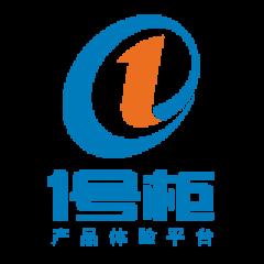 深圳壹号柜科技股份有限公司 最新采购和商业信息