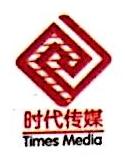 南京时代传媒股份有限公司 最新采购和商业信息