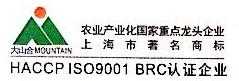 宜城大山合现代农业有限公司 最新采购和商业信息