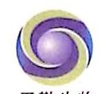 湖北天勤生物科技有限公司 最新采购和商业信息