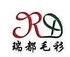 杭州瑞都服饰有限公司 最新采购和商业信息
