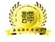 钦州市祥兴酒曲有限公司 最新采购和商业信息