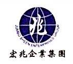 深圳市兆速达物流有限责任公司 最新采购和商业信息