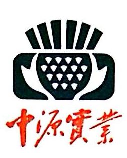 湖南中源房地产经纪有限公司 最新采购和商业信息