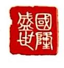 天津国隆盛世煤炭有限公司 最新采购和商业信息
