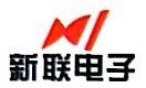 南京新联电力自动化有限公司 最新采购和商业信息