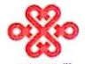 中国联合网络通信集团有限公司定西市分公司 最新采购和商业信息