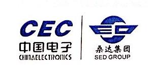 深圳桑达物业发展有限公司