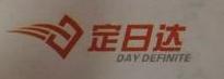 武汉三江华宇物流有限公司关山分公司 最新采购和商业信息