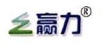 吉林省裕隆机电设备零部件有限公司 最新采购和商业信息
