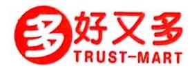广州市好又多新港百货商业有限公司 最新采购和商业信息