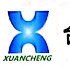 台州宣成医疗器械有限公司 最新采购和商业信息