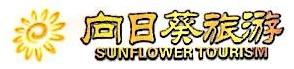 桂林金海国际旅游有限公司 最新采购和商业信息