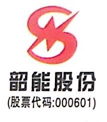 广东韶能新能源投资有限公司