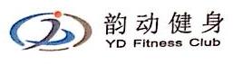 宁波韵动健身管理有限公司 最新采购和商业信息