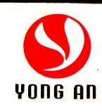 惠州市亚龙轨枕器材有限公司 最新采购和商业信息