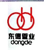 江阴市东德管业有限公司 最新采购和商业信息