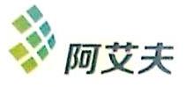 四川阿艾夫物联网产业投资有限公司 最新采购和商业信息